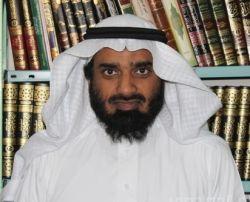 الدكتور / سامي بن أحمد الخياط