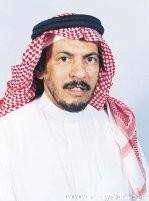 ناصر بن عبد الله الحميضي