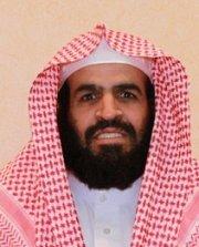 عبدالله بن ناصر المجيول