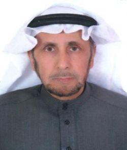 الدكتور محمد بن عبدالله الشريم