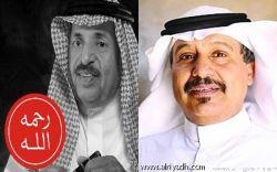 علي بن محمد العطاس