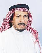 ناصر بن عبدالله الحميضي