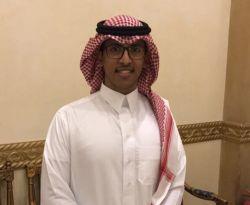 عبد الله بن صالح العميم