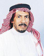ناصر عبد الله الحميضي