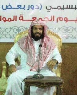 أ. عبدالله بن ناصر المجيول