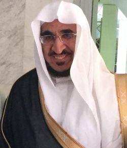 الدكتور إبراهيم بن محمد أبوعباة