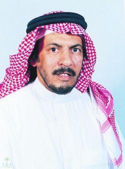 ناصر عبدالله الحميضي