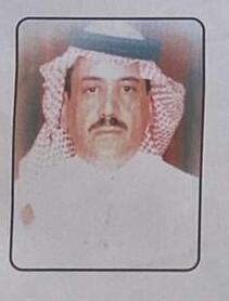 نايف بن عبدالهادي السيحاني
