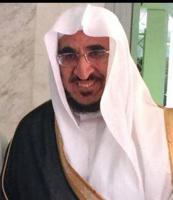 د/ إبراهيم بن محمد أبوعباة