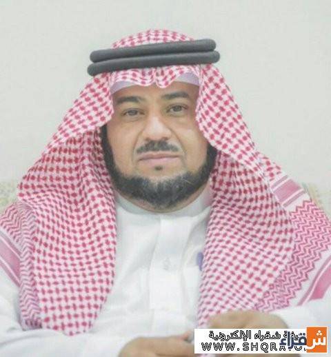 الاستاذ عبدالرحمن بن عبدالعزيز العيد يدعم جمعية تحفيظ القرآن  بخمسين الف ريال