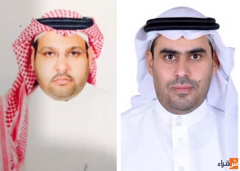 جامعة شقراء: الدكتور الرويس عميدا للدراسات العليا والدكتور العصيمي عميدا لتقنية المعلومات والتعليم الإلكتروني