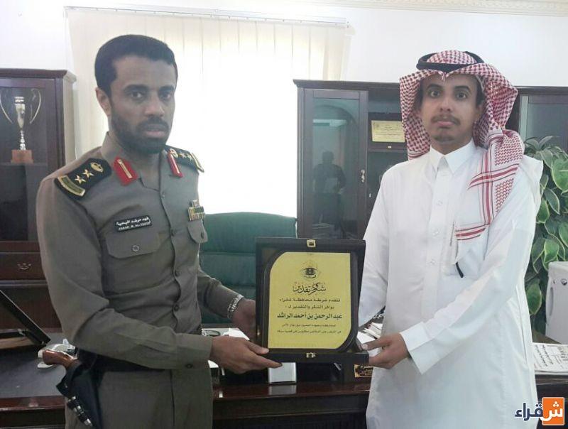 مدير شرطة شقراء يكرم مواطنا لتعاونة في القبض على أشخاص في قضية سرقة