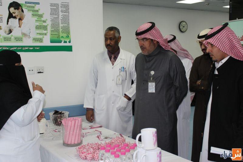 مدير مستشفى شقراء يفتتح حملة الكشف المبكر عن السرطان