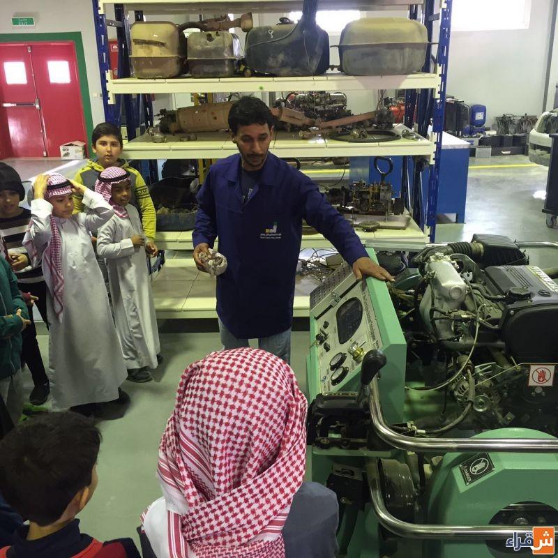 ابتدائية عثمان بن عفان تزور المعهد الصناعي بشقراء