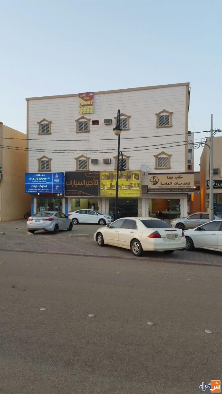 للبيع في شقراء عمارة تجارية على شارع الأربعين مقابل مو البساتين لدى إعمار للعقارات