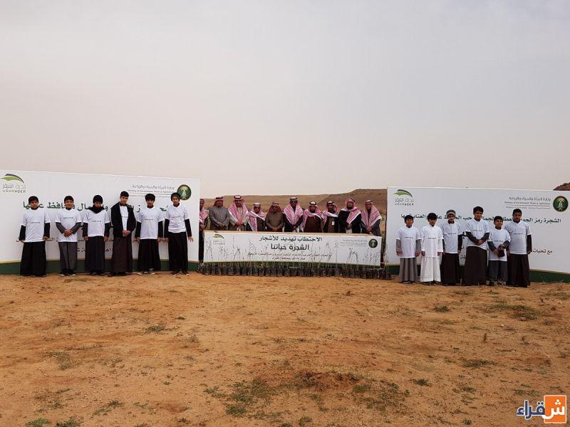 مديرية الزراعة بشقراء تدشن أسبوع الشجرة بمنتزه الرايغة بالتعاون مع بلدية أشيقر