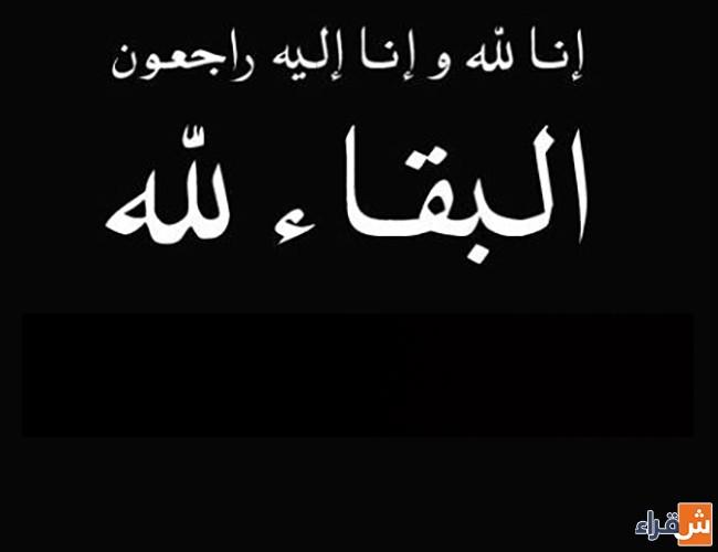 الصلاة على الطفل احمد مسملي عصر غد الاحد