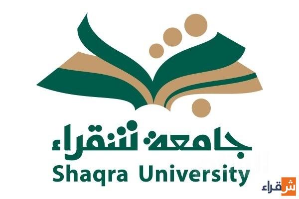 طالبات جامعة شقراء يحققن مراكز متقدمة في الملتقى العلمي لطالبات دول مجلس التعاون