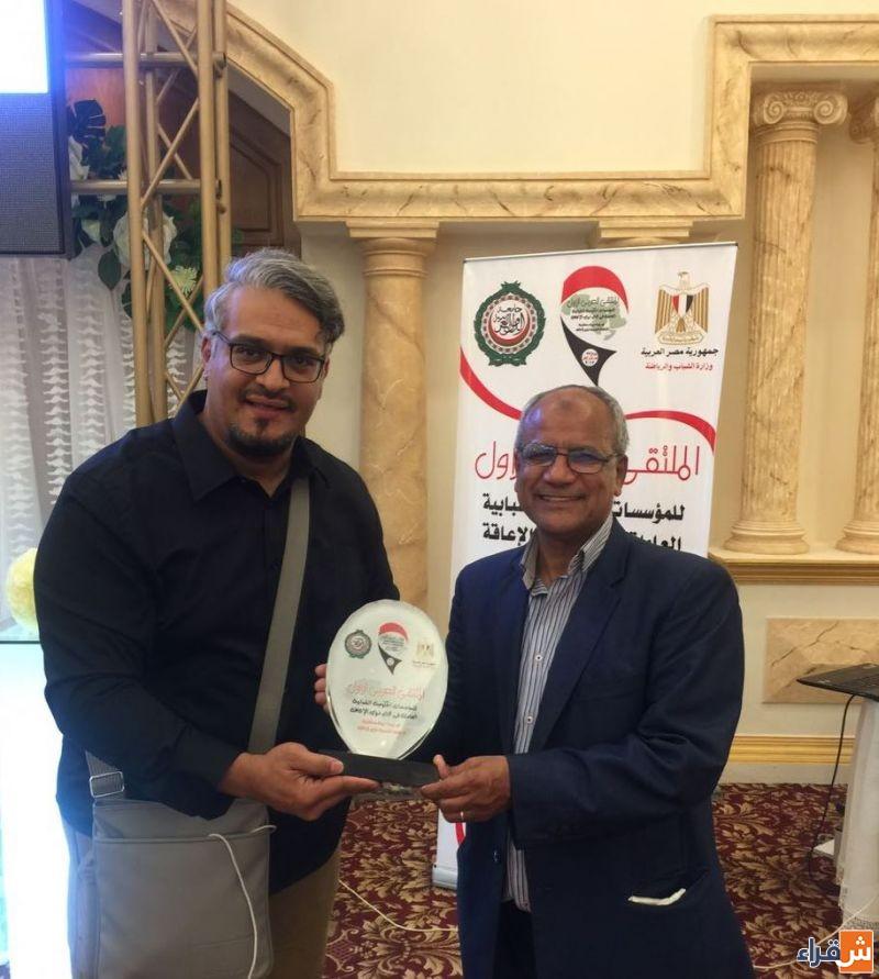 الأستاذ عبدالله المقرن يشارك في الملتقى العربي بالقاهرة