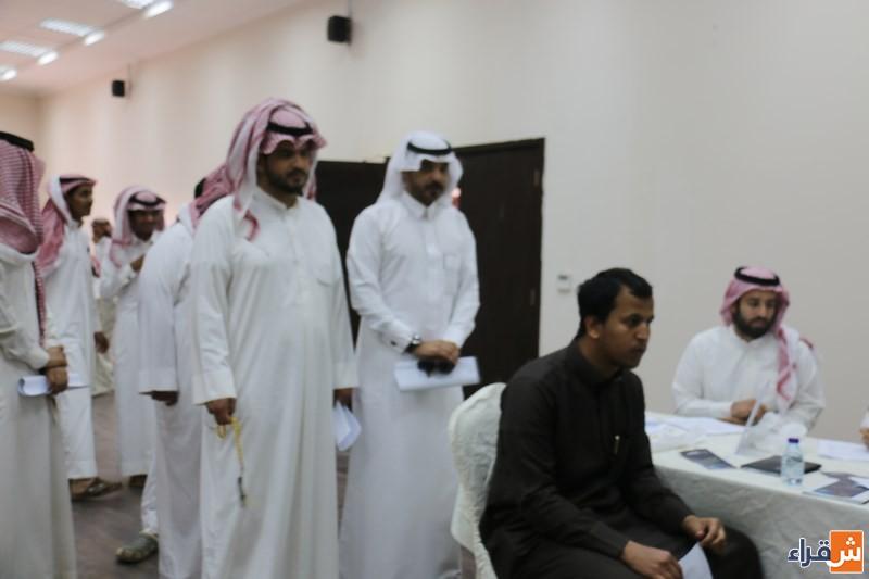 غرفة شقراء تنظم اللقاء الوظيفي الاول بالمحافظة