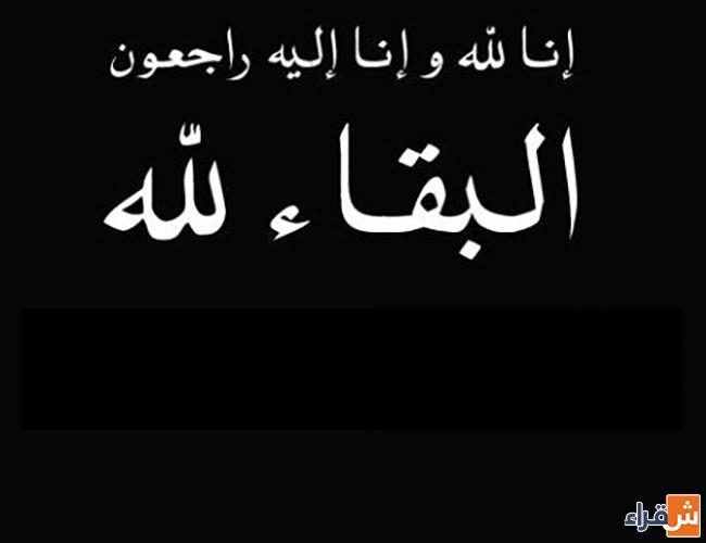 الصلاة على الشيخ عبدالكريم بن حمد بن عبدالكريم المهنا عصر غد الإثنين في جامع المهنا