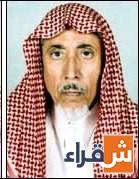 الشيخ عمر بن سليمان الحصيّن في ذمة الله
