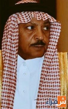 صالح بن عبدالعزيز العيسى ابونايف، إلى رحمة الله والصلاة عليه عصر اليوم