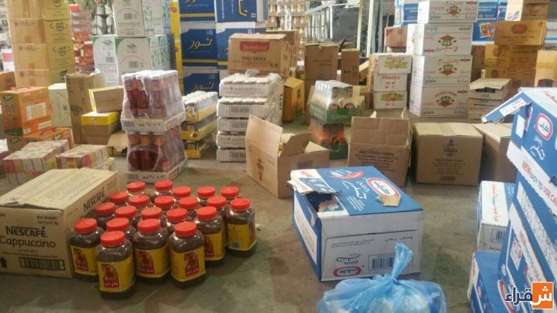 بلدية أشيقر تضبط شاحنة مواد غذائية منتهية الصلاحية