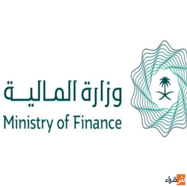 ترقية موظفين مكتب وزراة المالية بشقراء