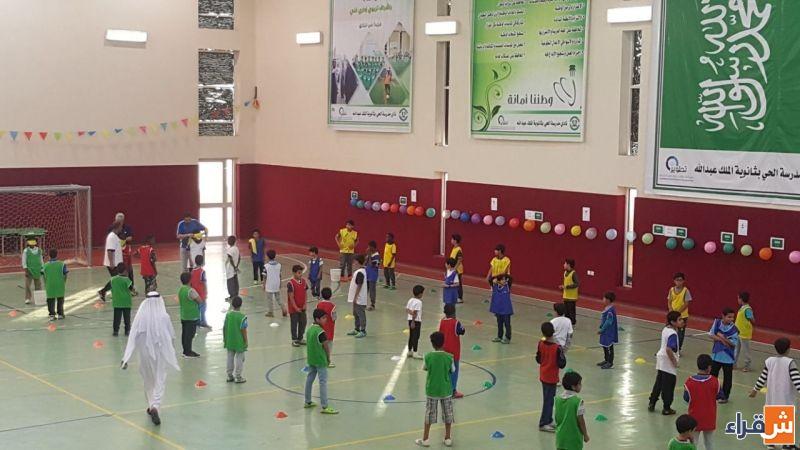 برنامج رياضي ترفيهي بنادي الحي بشقراء
