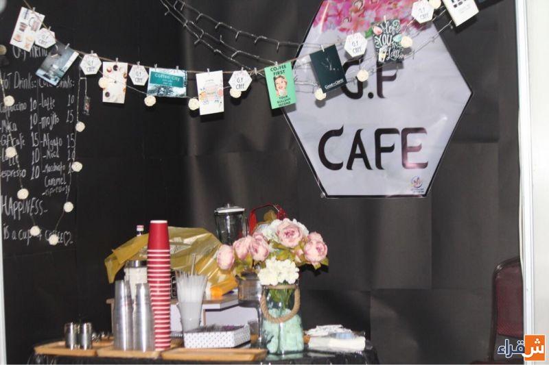 انطلاق مهرجان الأسر المنتجة الحادي عشر بأشيقر بمشاركة أكثر من 80 أسرة