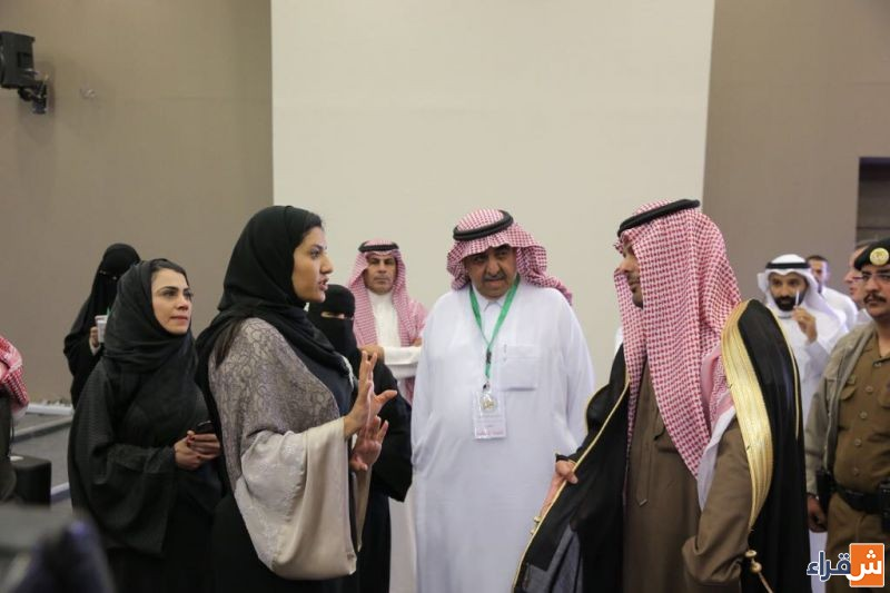 زيارة الأميرة ريما بنت بندر آل سعود لمهرجان ربيع أشيقر 1439