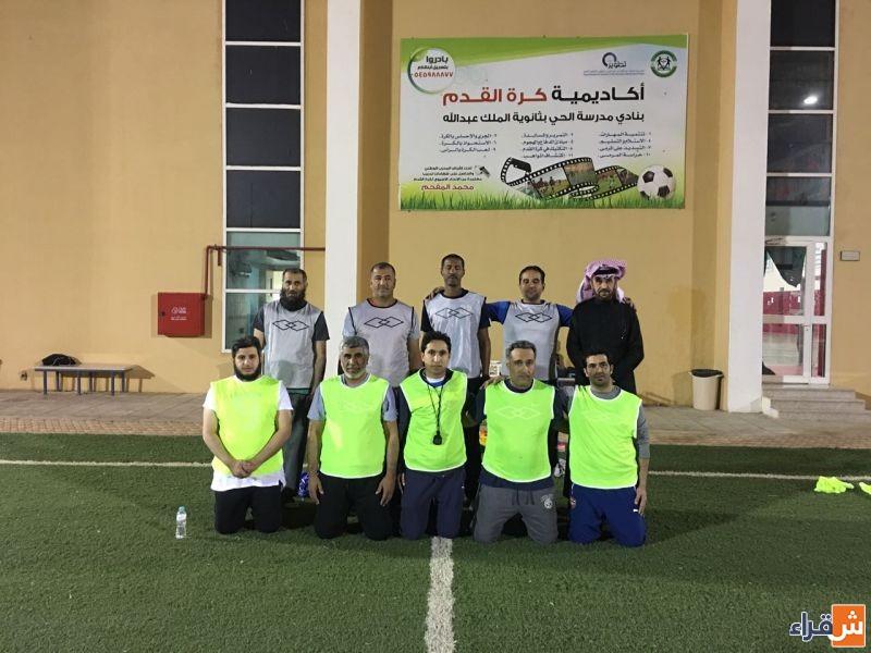 نادي الحي بشقراء يقيم برنامجًا لقدامى لاعبي الوشم
