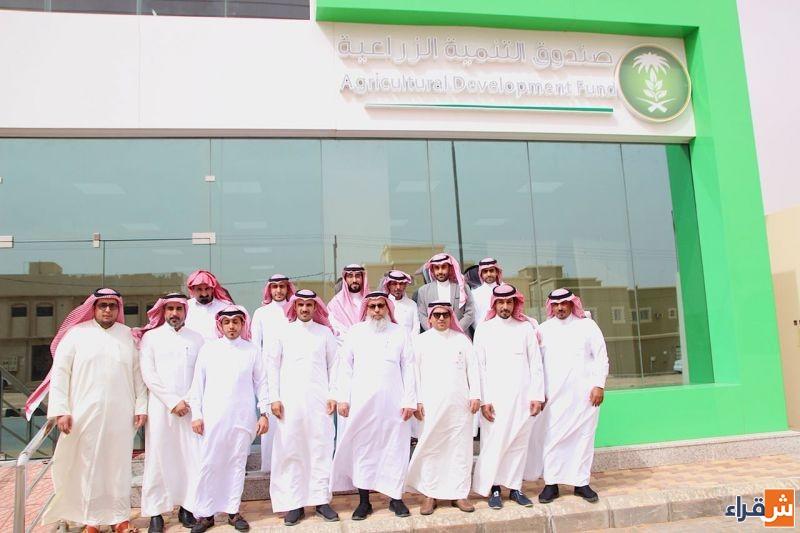افتتاح مركز الخدمة المتميزة لصندوق التنمية الزراعية بمحافظة شقراء