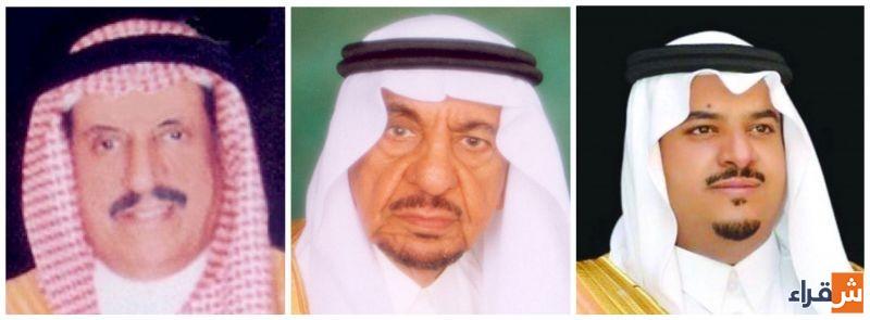 نائب أمير الرياض يرعى جائزة الجميح للتفوق العلمي وحفظة كتاب الله في عامها السادس عشر