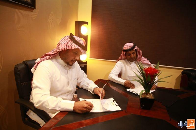 توقيع اتفاقية شراكة مجتمعية بين كلية العلوم الطبية التطبيقية بشقراء ومركز التأهيل الشامل بشقراء