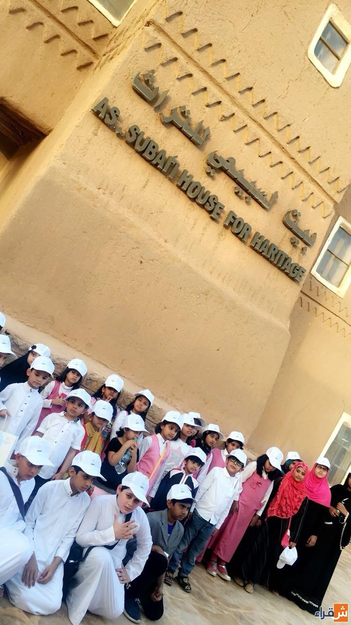 طلاب حلقتي الابرار والهدى لغير الناطقين العربيه يزورون قصر السبيعي