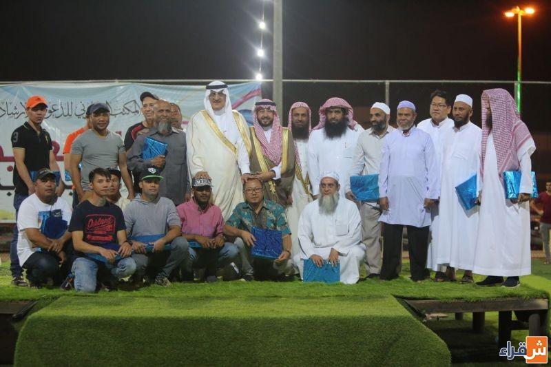 محافظ شقراء يشارك في حفل الجاليات بعيد الفطر ويوزع الهدايا على المسلمين الجدد