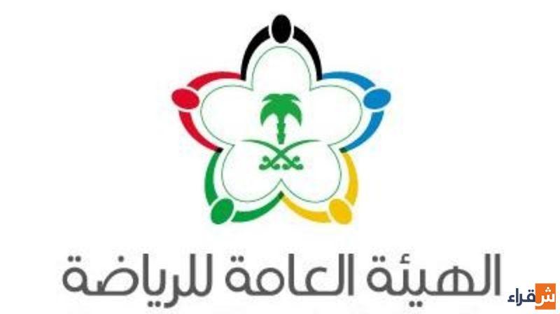 الهيئة العامة للرياضة تكلف الأستاذ/ عبدالرحمن بن عبدالمحسن المغيرة بتشكيل مجلس إدارة نادي أشيقر