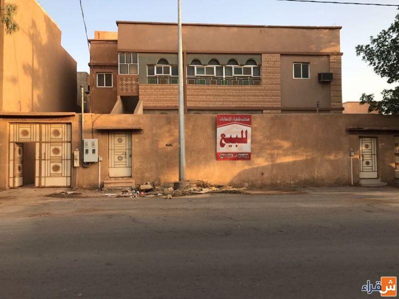 بيت دور ونصف مسلح في محافظة شقراء للبيع