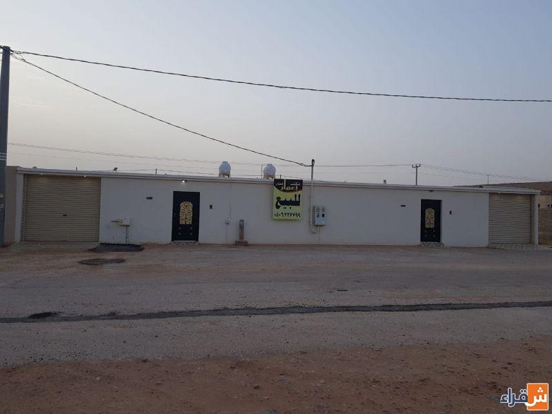 للبيع في شقراء استراحه في حي الرحبه بشقراء لدى إعمار للعقارات