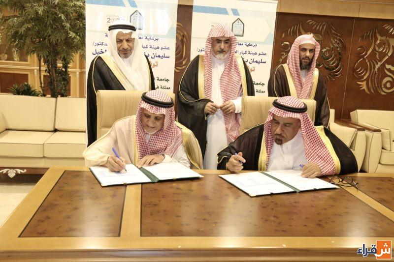 """جامعة الإمام محمد بن سعود الإسلامية وجمعية """"عناية"""" توقعان مذكرة تعاون"""