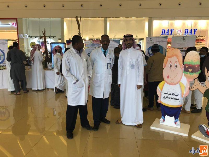 مستشفي شقراء العام يفعل اليوم العالمي السكري