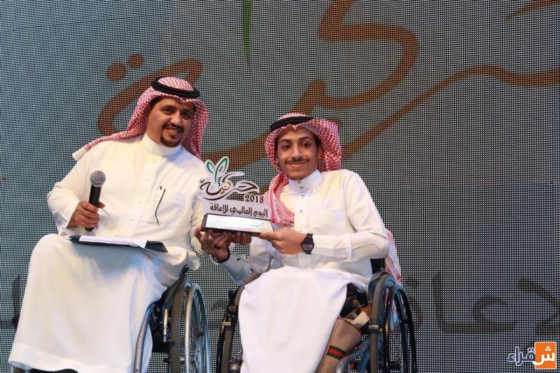 حركية تبرز مواهب منسوبيها في اليوم العالمى للاعاقة
