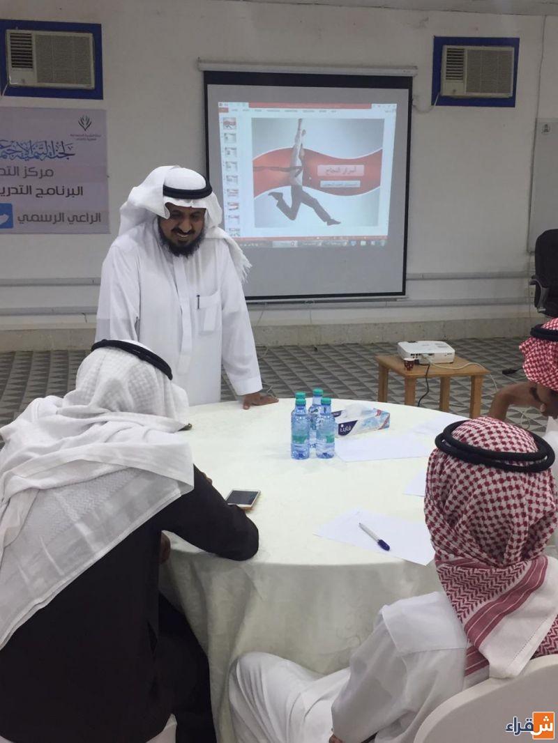 لجنة التنمية الاجتماعية بالقصب تنفذ دورة اسرار النجاح للمستشار احمد السعدي