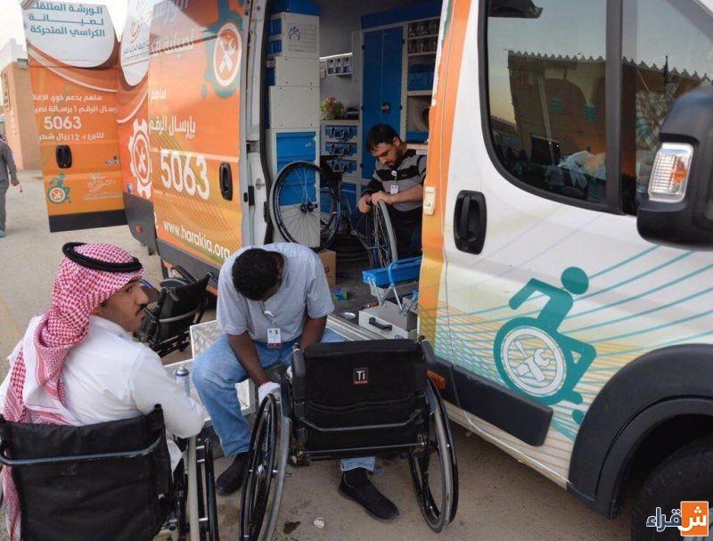 مبادرة (حركية ) لصيانة اجهزة الاشخاص ذوي الاعاقة بشقراء