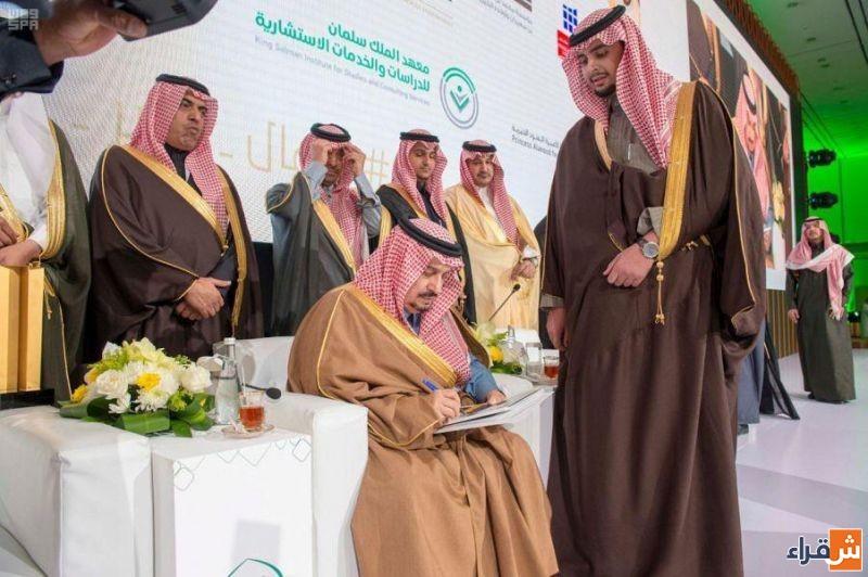 سمو أمير الرياض يرعى تدشين 3 مشروعات تنموية لدعم وتأهيل الشباب والفتيات لجمعية أعمال