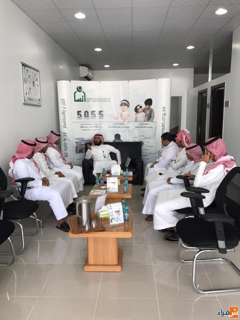 لجنة العمل التطوعي بكلية المجتمع تزور فرع جمعية إنسان بشقراء