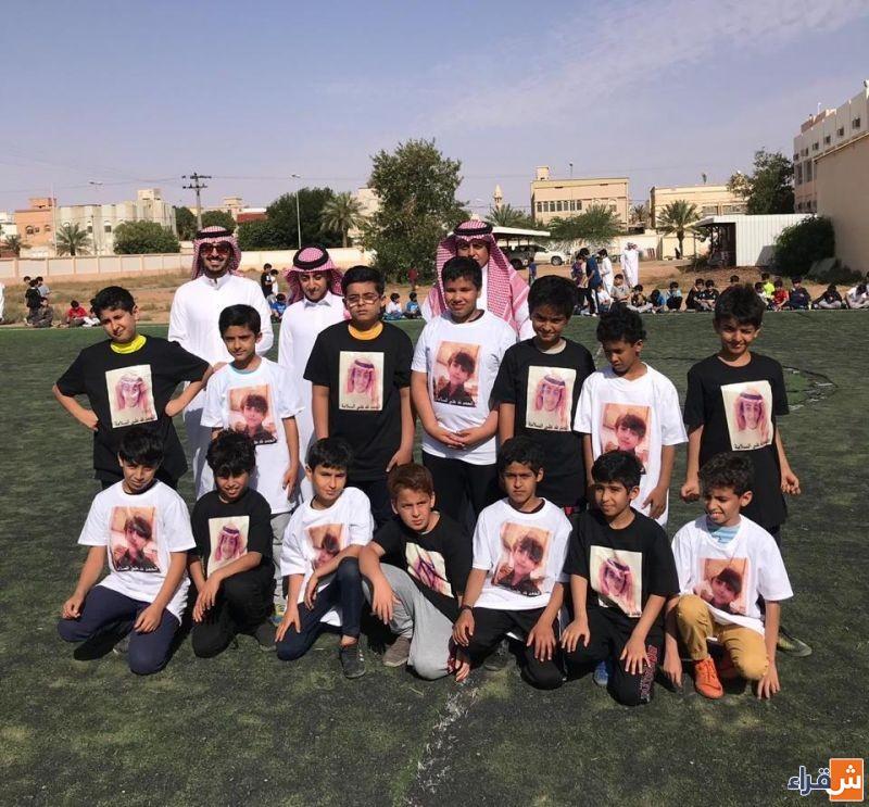 في بادرة إنسائية ابتدائية الوقف تختتم دوري المدرسة برعاية نجل قائد المدرسة الراحل فيصل المبارك - رحمه الله