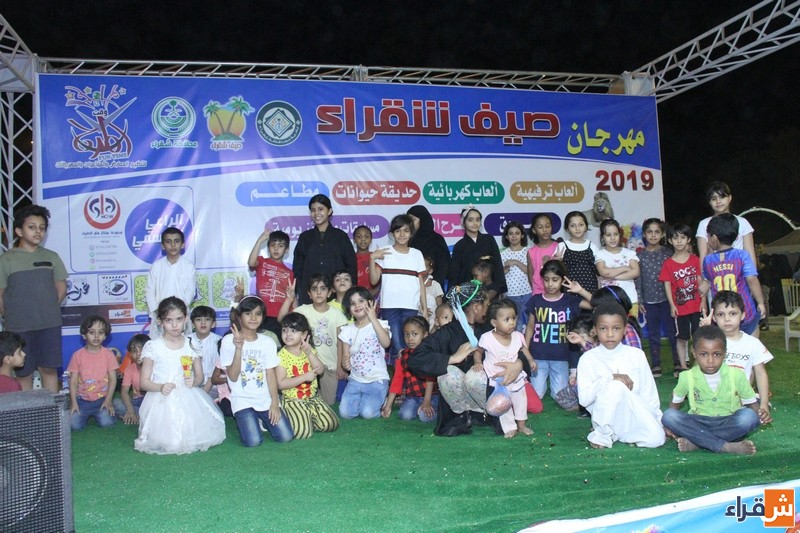 "البواردي""يفتتح مهرجان ""صيف شقراء 2019"""